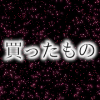 Elgato Game Captureシリーズの種類と専用ソフトウェアのインストール方法